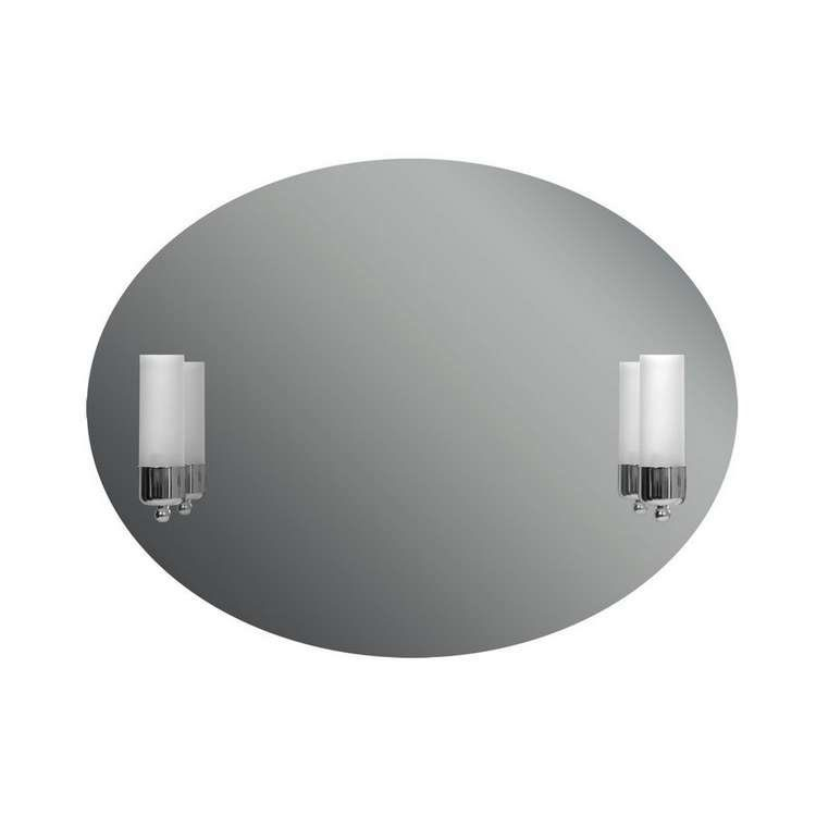 Зеркало для ванной с подсветкой Dubiel vitrum Caso