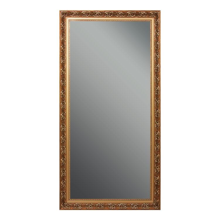 Зеркало в гостиную Dubiel vitrum St r8048 зеркало в гостиную dubiel vitrum opus c