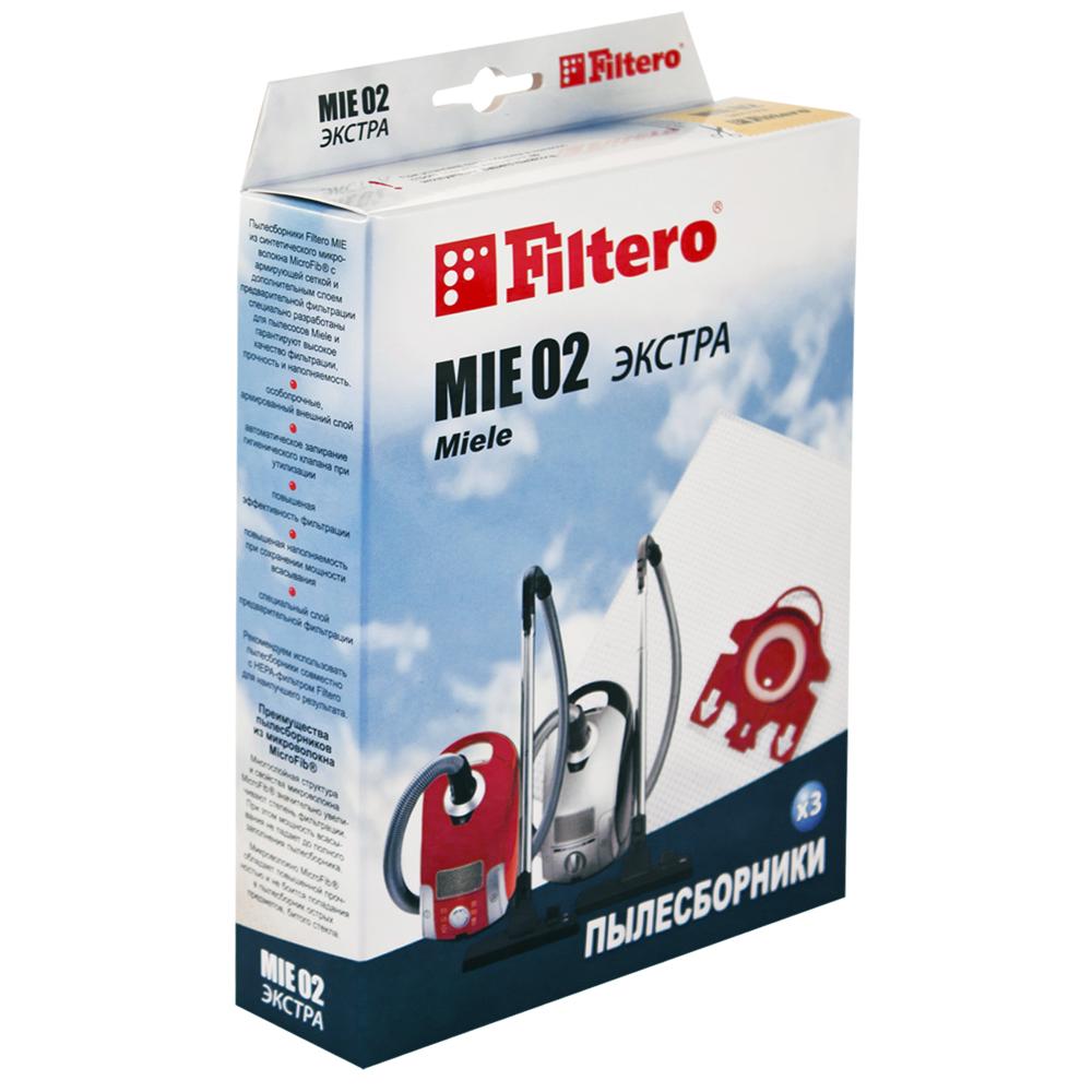 Мешок Filtero Mie 02 ЭКСТРА набор фильтров filtero fth 32 mie hepa для miele
