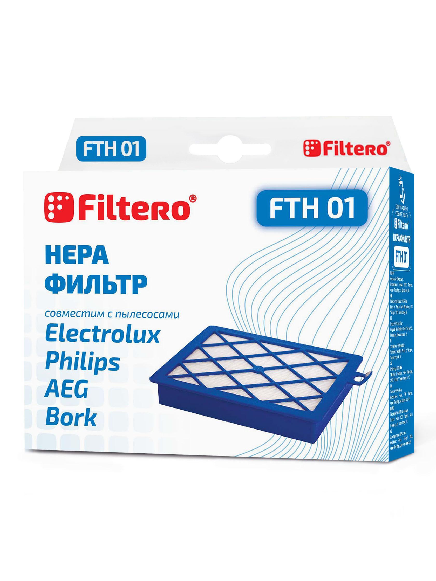 Фильтр Filtero Fth 01 elx нера фильтр filtero fth 01 w elx 1 шт для пылесосов aeg arnica bork electrolux philips