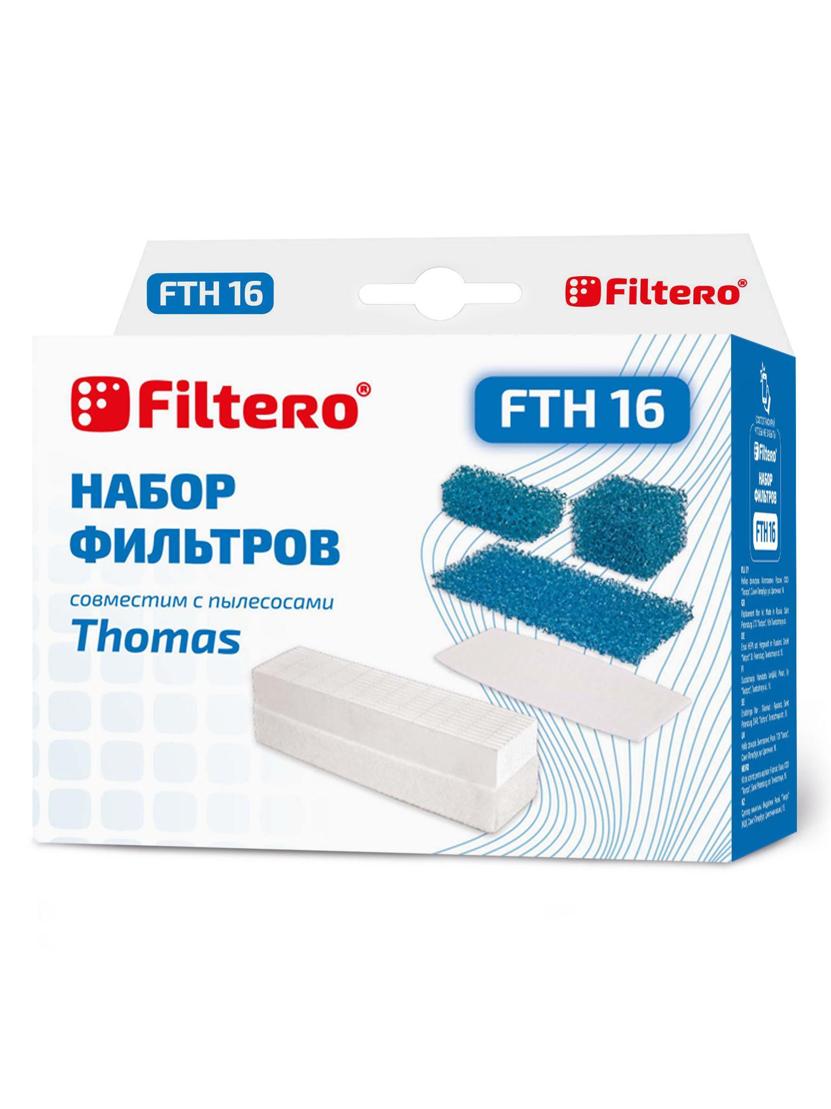 Фильтр Filtero Fth 16 tms набор фильтров filtero fth 99 tms hepa для thomas xt