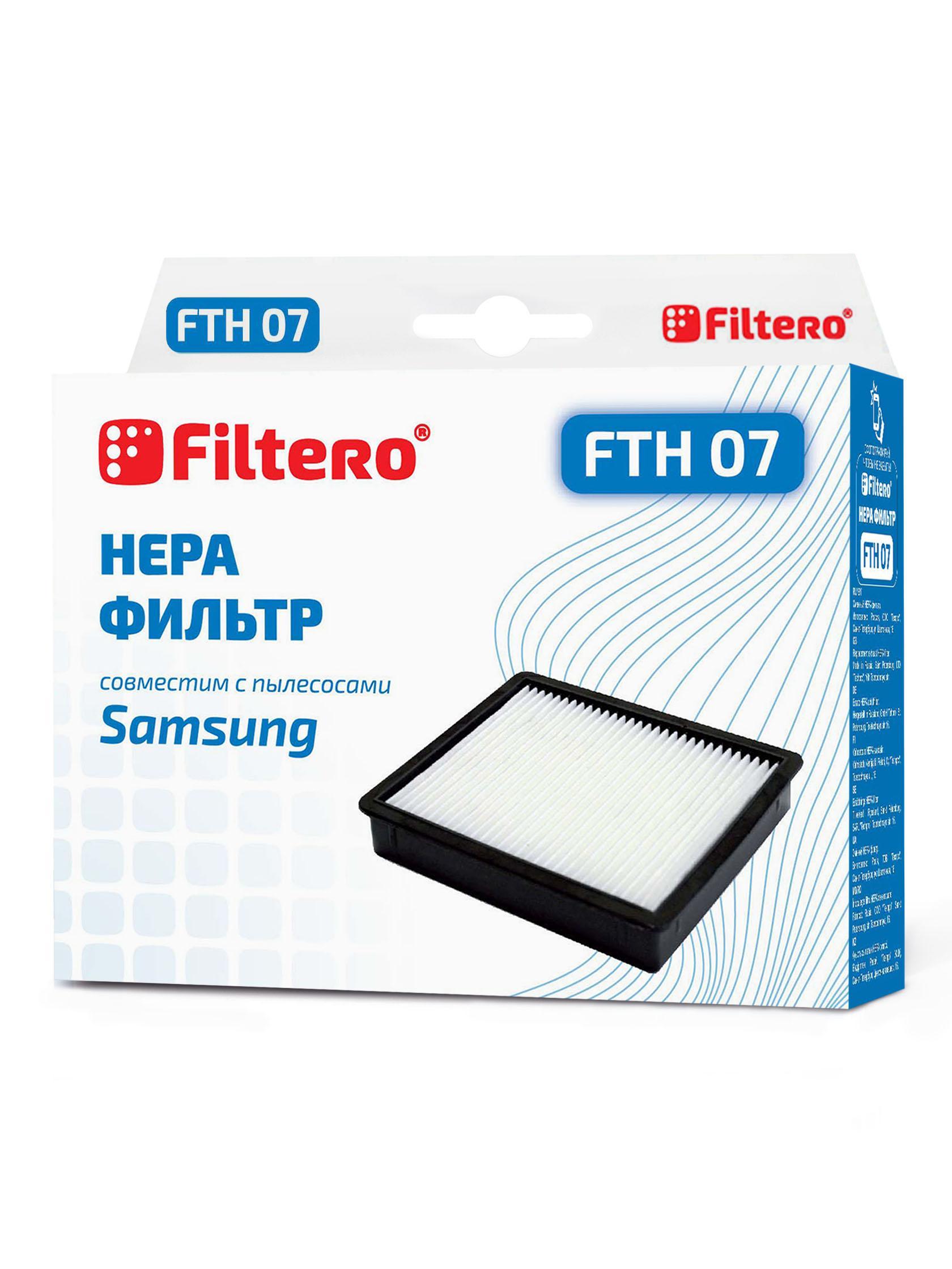 Фильтр Filtero Fth 07 sam фильтр filtero fth 07 sam hepa для пылес samsung