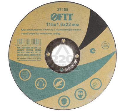 Круг отрезной FIT 37155