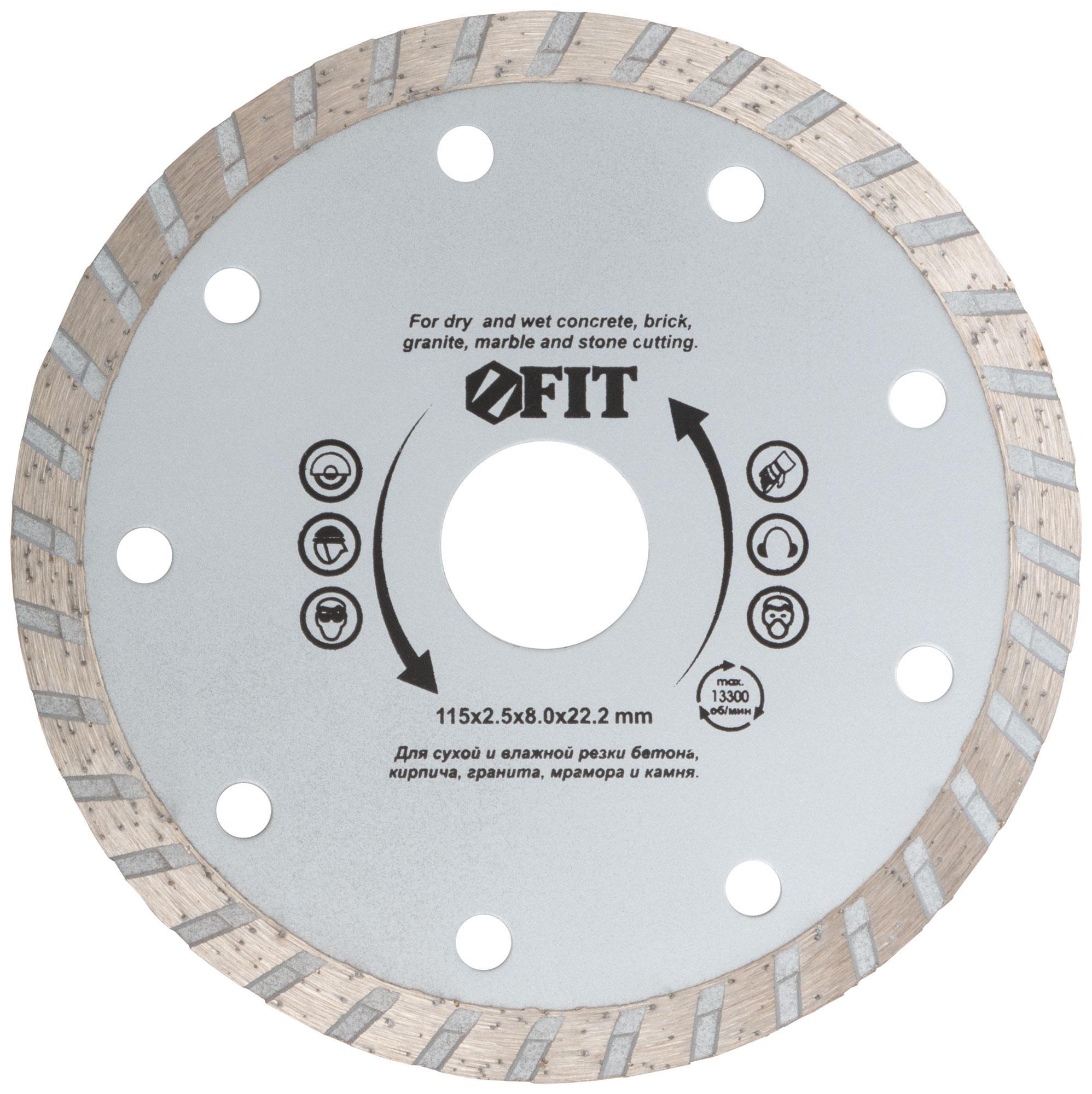 Круг алмазный Fit 37472 диск алмазный diam 150х22 2мм master турбо 000160