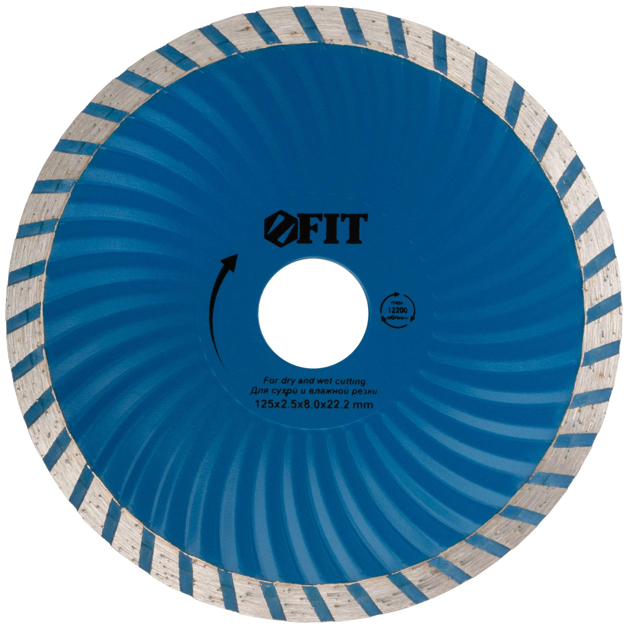Круг алмазный Fit 37483 диск алмазный diam 150х22 2мм master турбо 000160