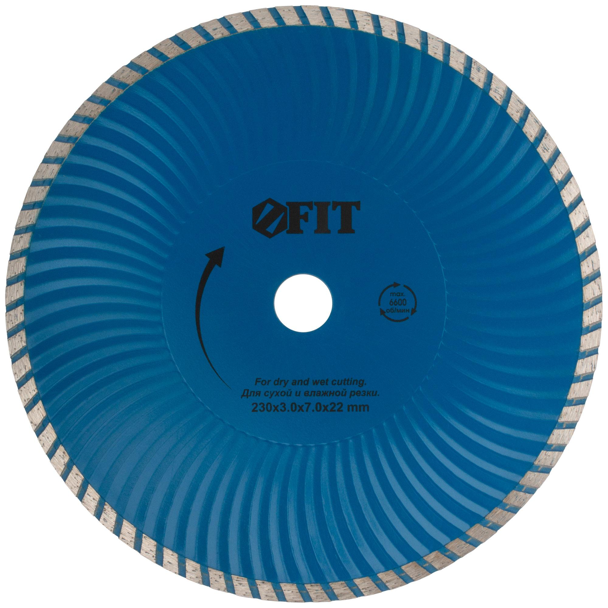 Круг алмазный Fit 37487 диск алмазный diam 150х22 2мм master турбо 000160