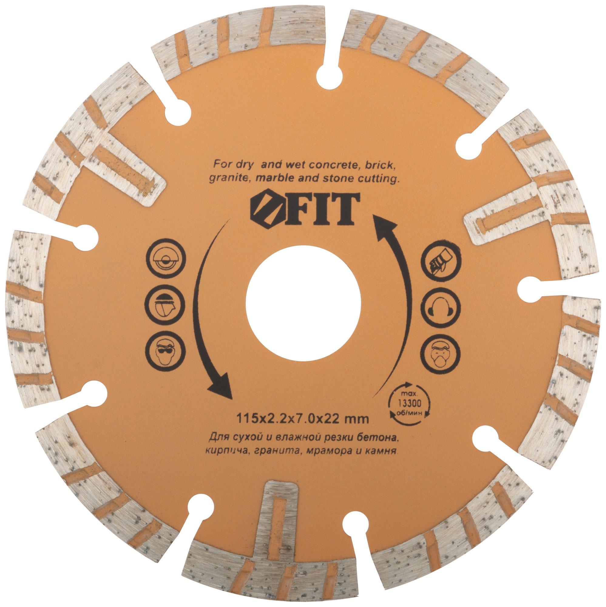 Круг алмазный Fit 37492 диск алмазный diam 150х22 2мм master турбо 000160