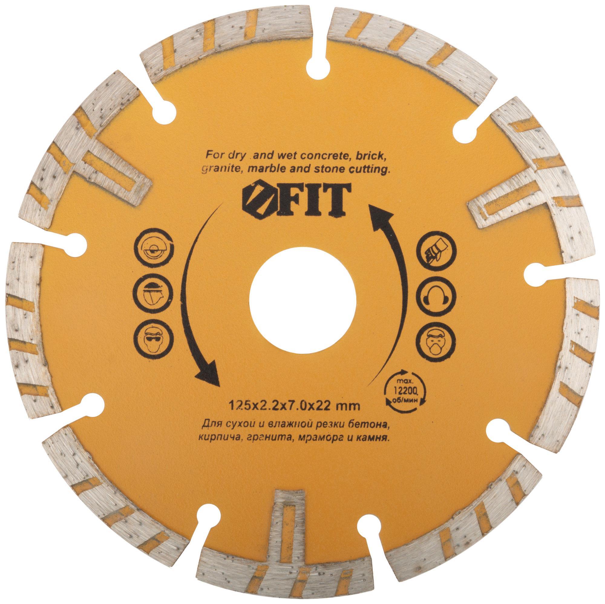 Круг алмазный Fit 37493 диск отрезной алмазный турбо 125х22 2mm 20007 ottom 125x22 2mm