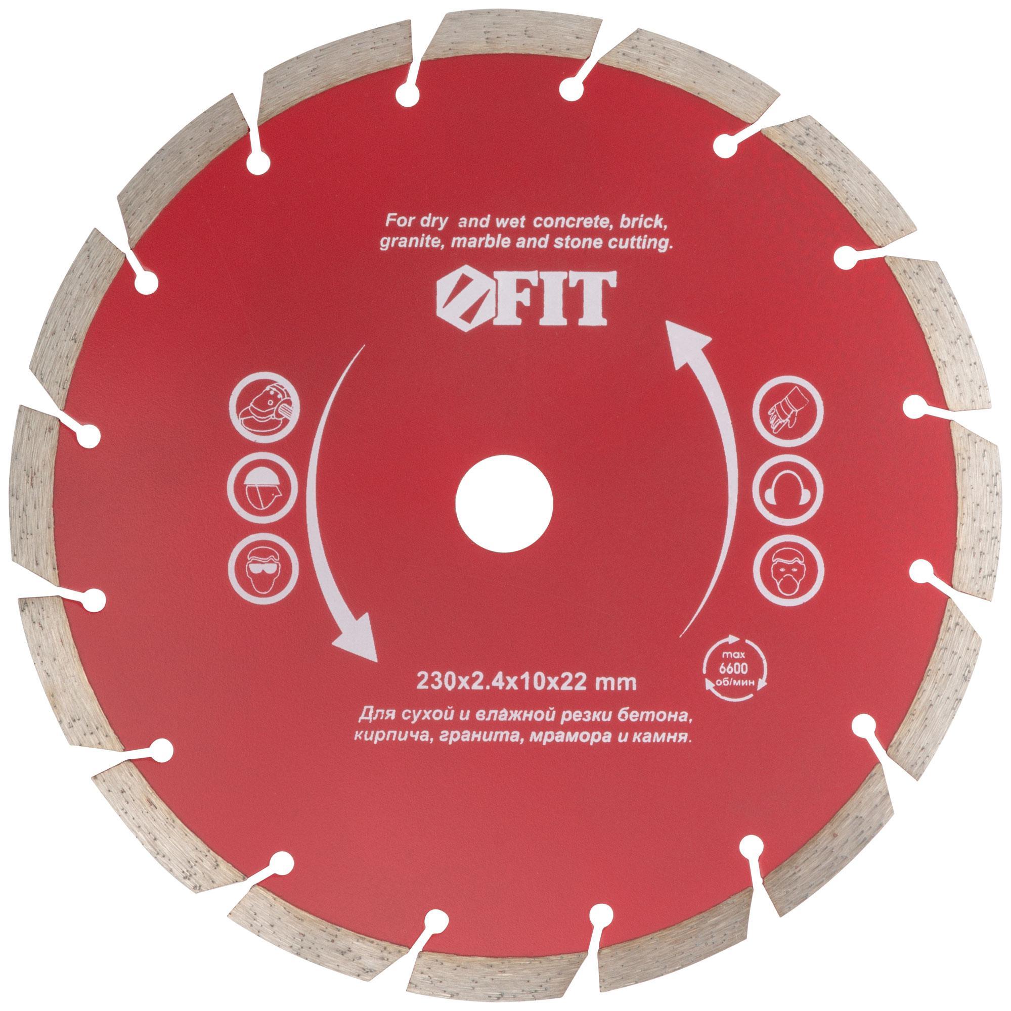 Круг алмазный Fit 37507 диск алмазный diam 150х22 2мм master турбо 000160