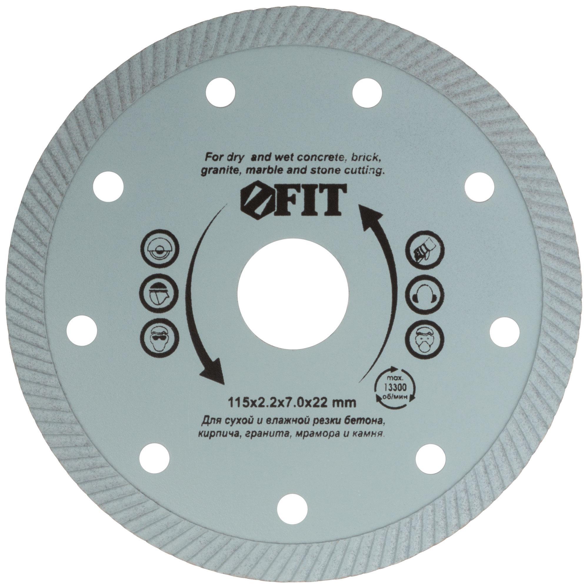 Круг алмазный Fit 37512 диск алмазный diam 150х22 2мм master турбо 000160