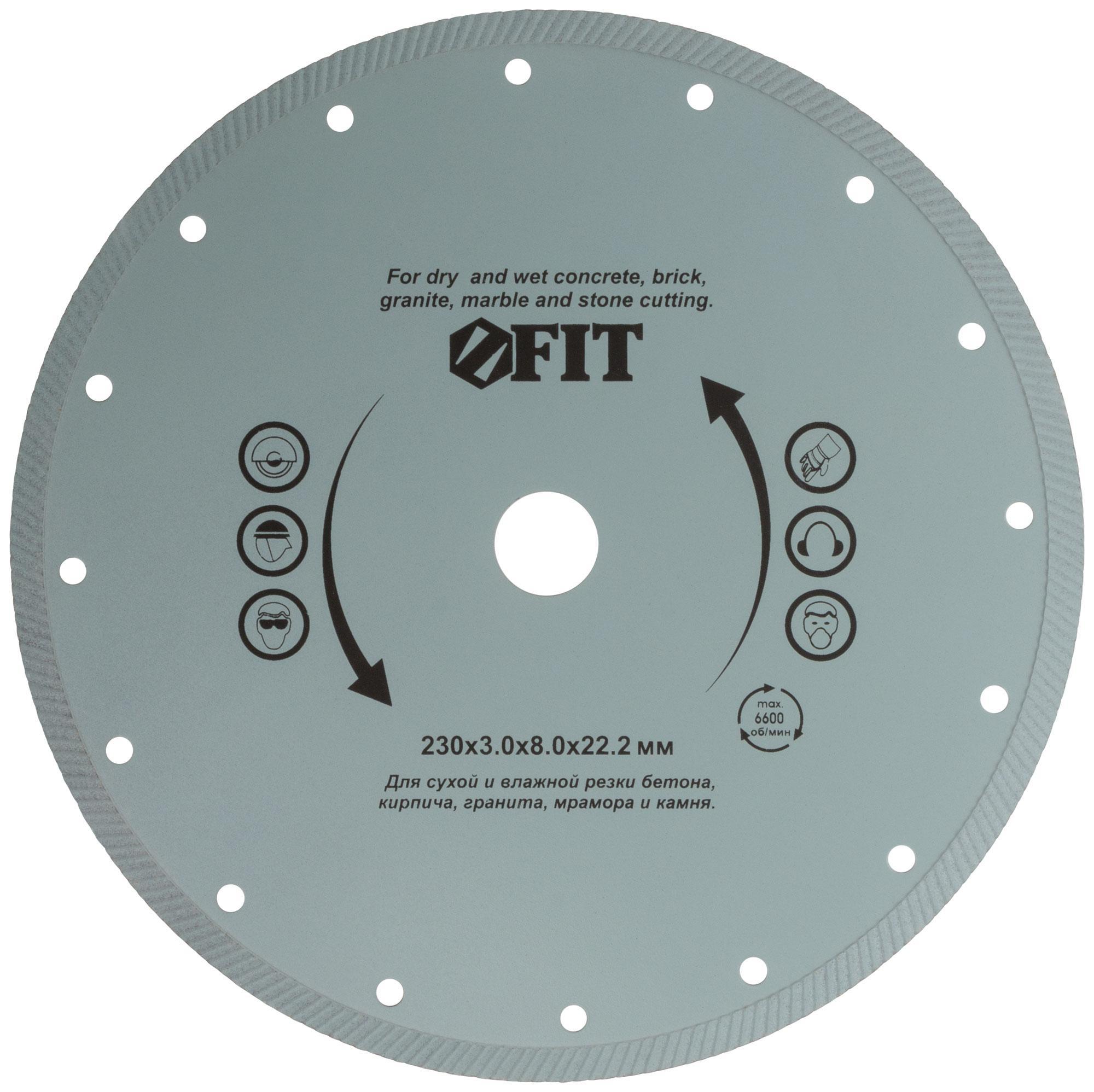 Круг алмазный Fit 37517 диск алмазный diam 150х22 2мм master турбо 000160