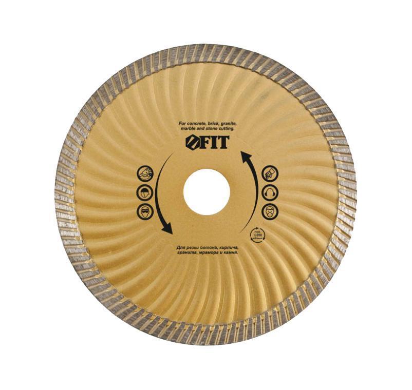 Круг алмазный Fit 37524 диск отрезной алмазный турбо 125х22 2mm 20007 ottom 125x22 2mm