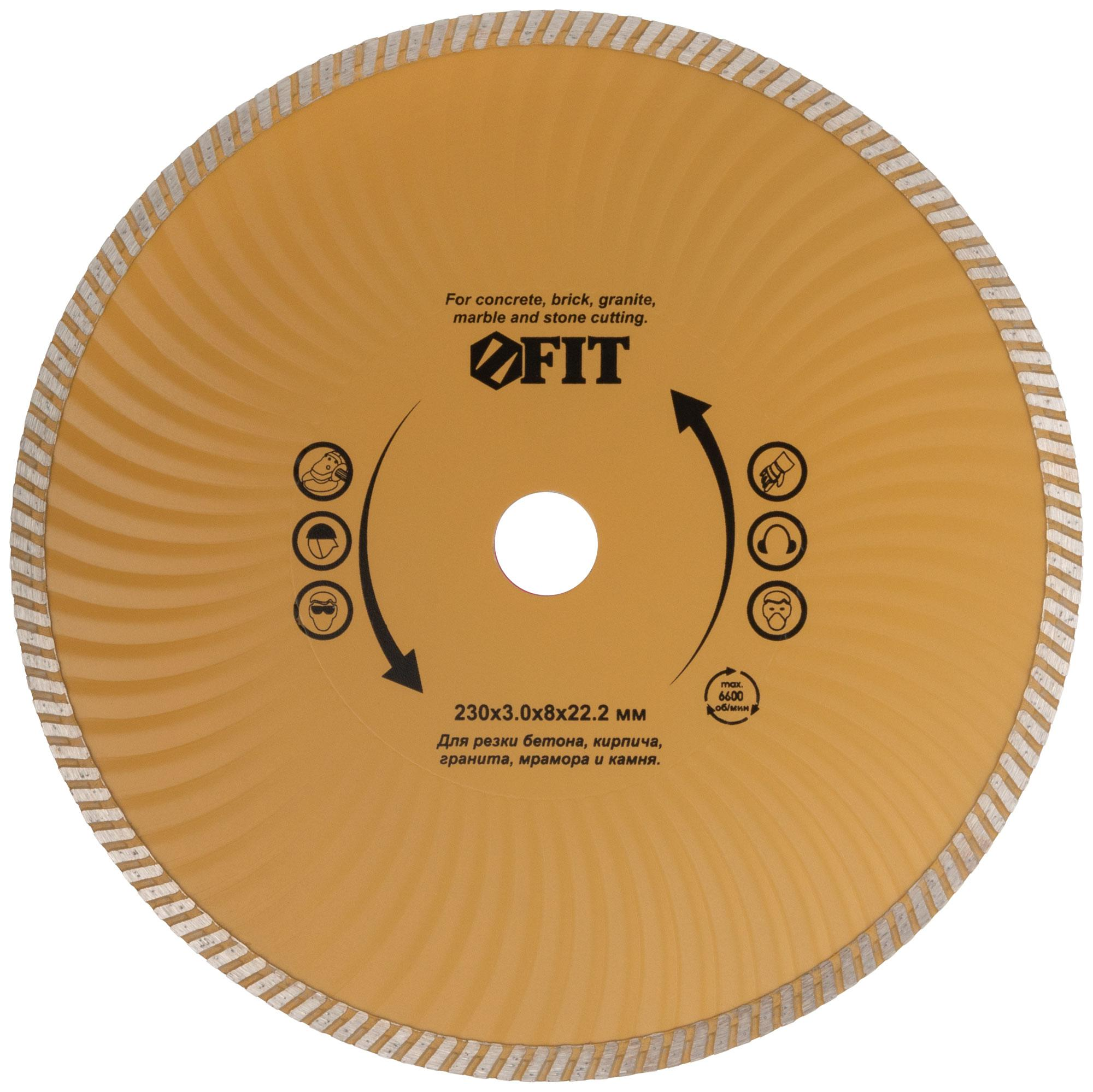 Круг алмазный Fit 37527 диск отрезной алмазный турбо 125х22 2mm 20007 ottom 125x22 2mm