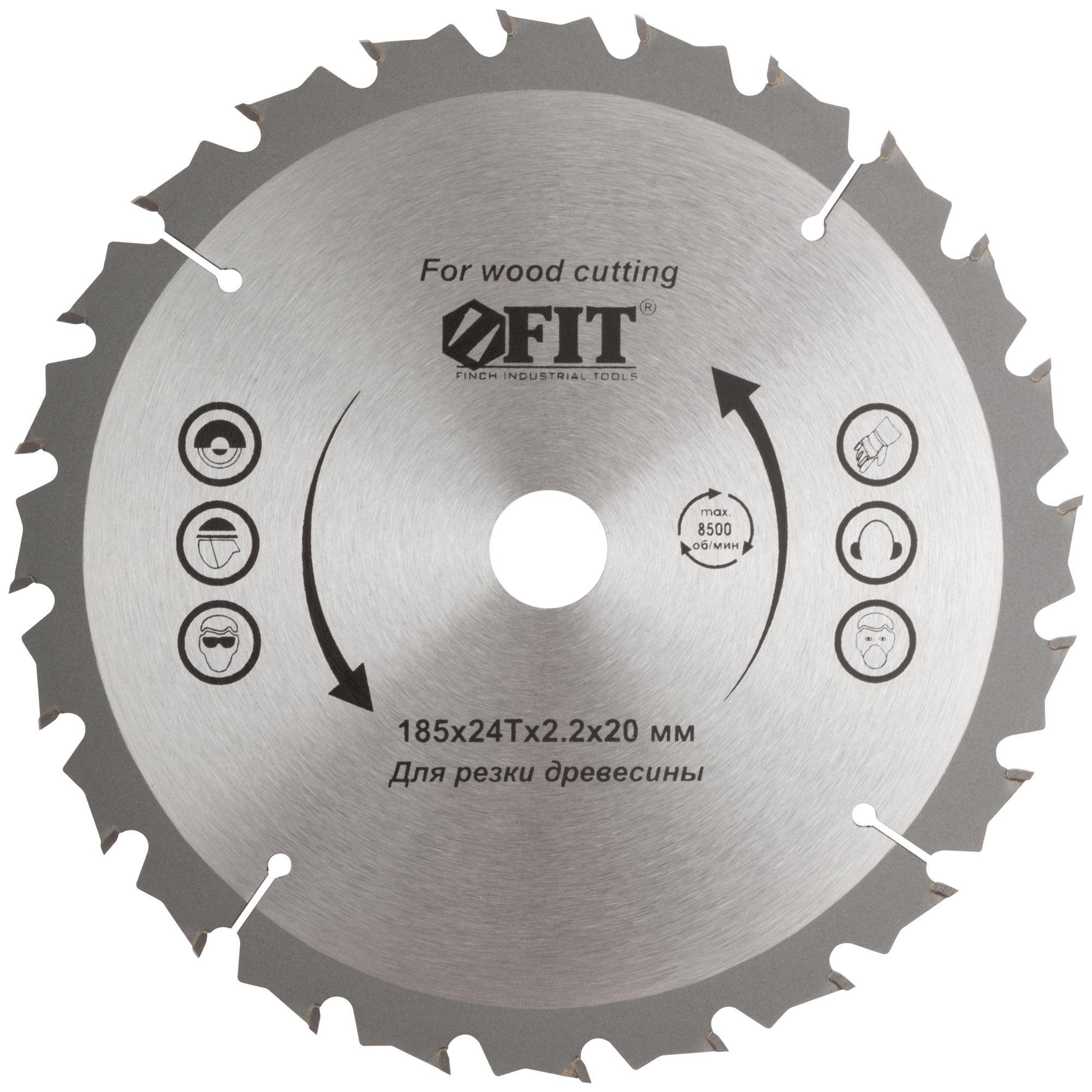 Диск пильный твердосплавный Fit 37686 диск пильный твердосплавный fit 37743