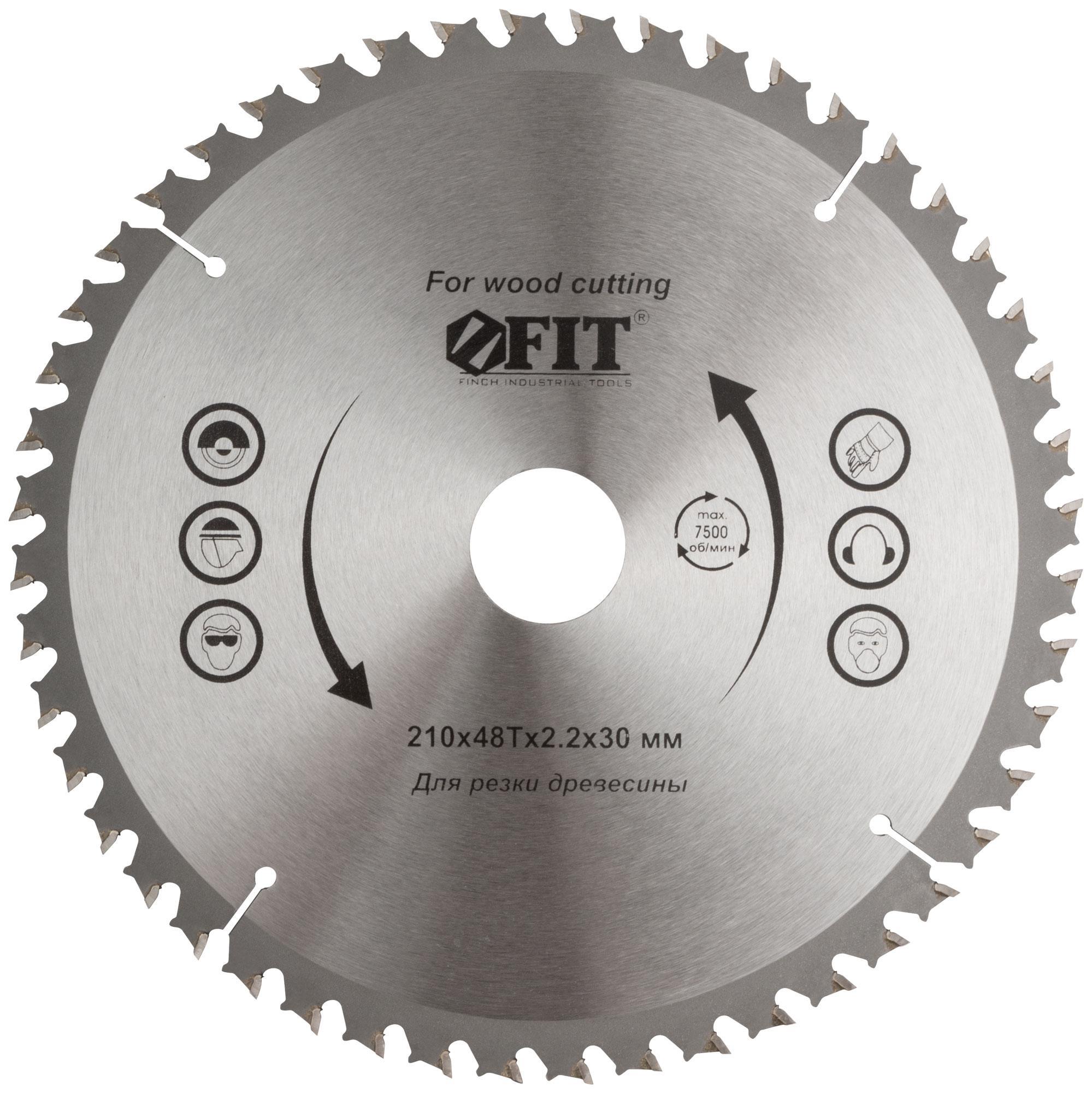 Диск пильный твердосплавный Fit 37694 диск пильный твердосплавный fit 37743