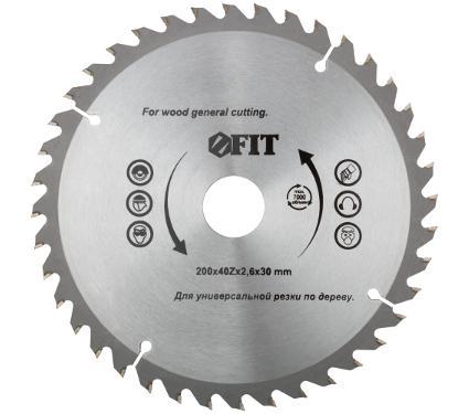 Диск пильный твердосплавный FIT Ф200х30мм 40зуб. (37746)