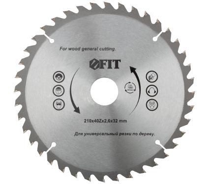 Диск пильный твердосплавный FIT Ф210х32мм 40зуб. (37753)