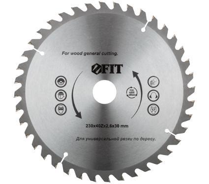 Диск пильный твердосплавный FIT Ф230х30мм 40зуб. (37756)