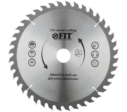 Диск пильный твердосплавный FIT Ф250х32мм 40зуб. (37758)