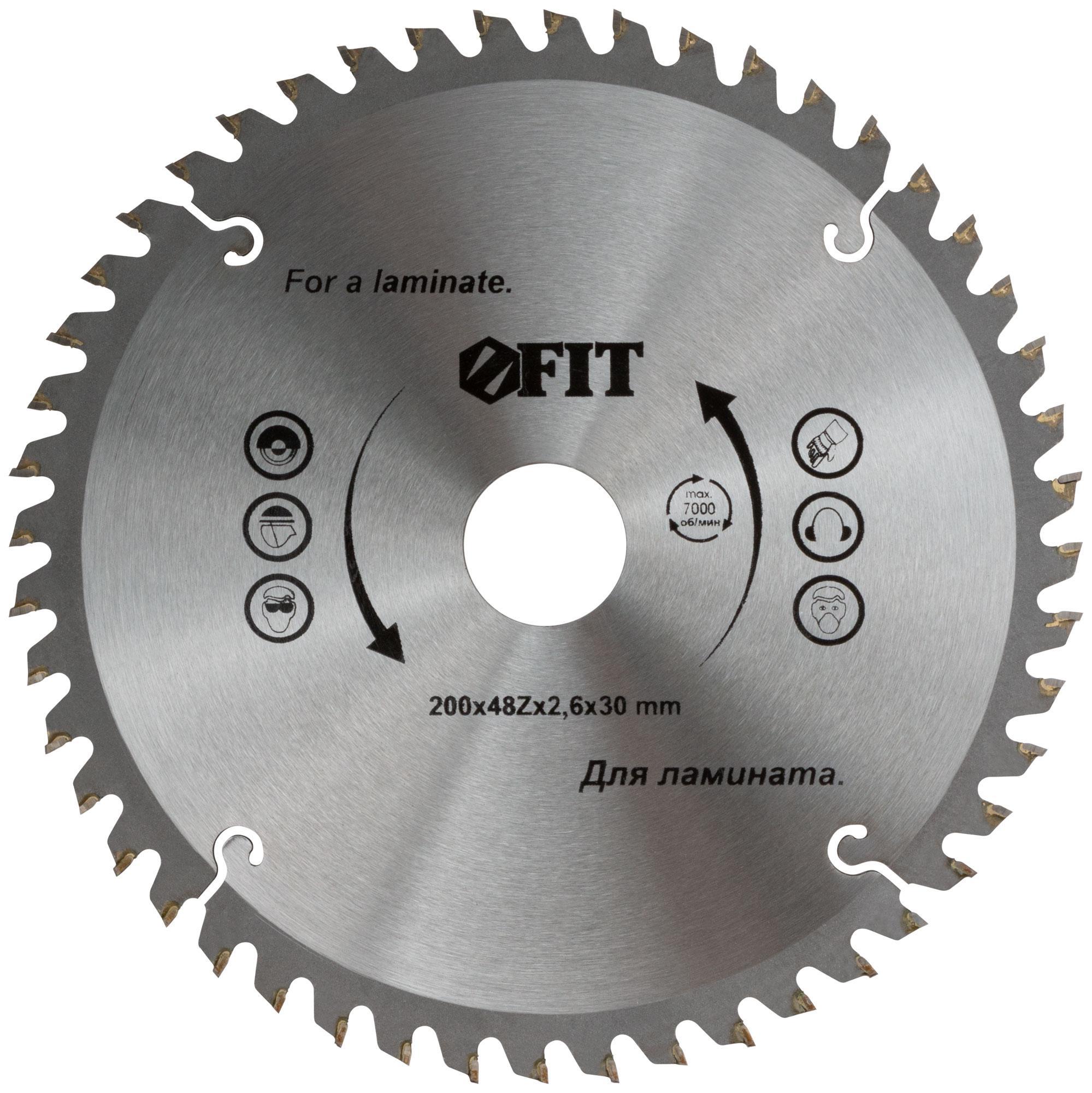 Диск пильный твердосплавный Fit 37778 диск пильный твердосплавный fit 37743