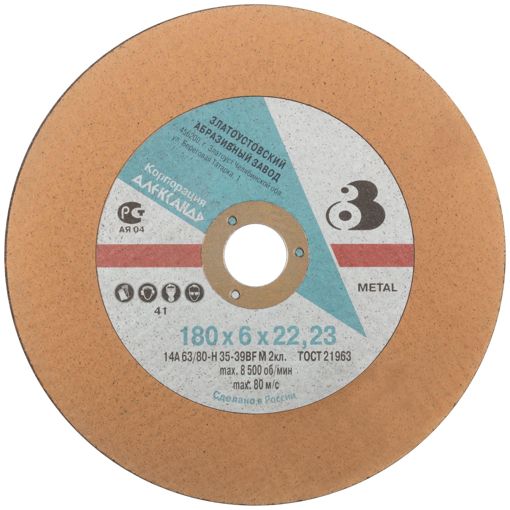 Круг зачистной Fit 39528 mp3 плееры бу от 100 до 300 грн донецк