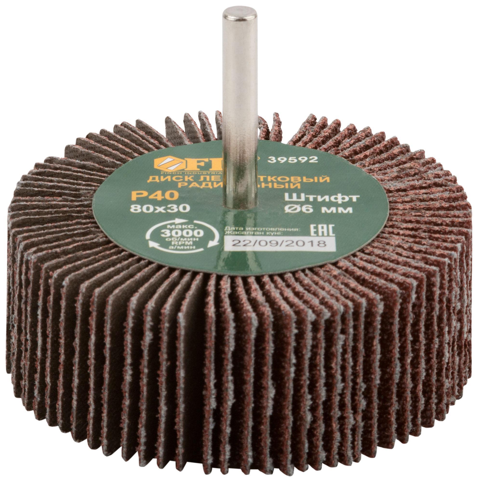 Круг Лепестковый Радиальный (КЛ) Fit 39592 круг лепестковый радиальный кл fit 39603 для дрели 80 х 40 х 6мм р60