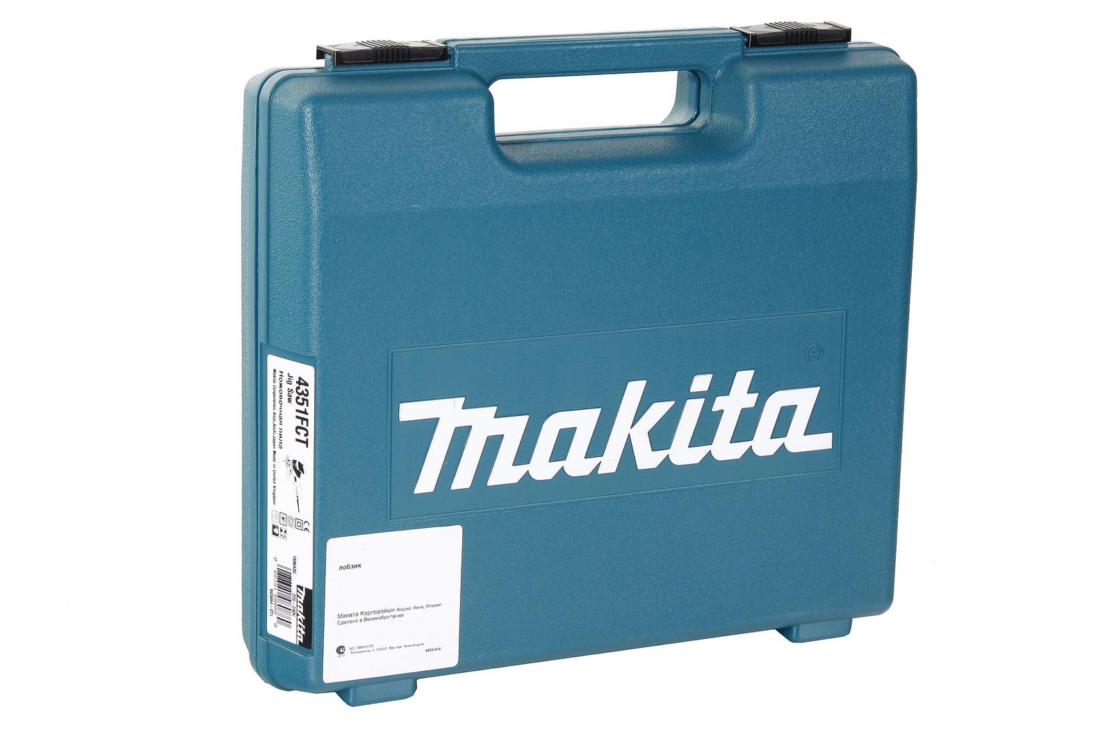 Лобзик Makita 4351fct