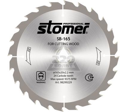 Диск пильный твердосплавный STOMER STOMER SB-165