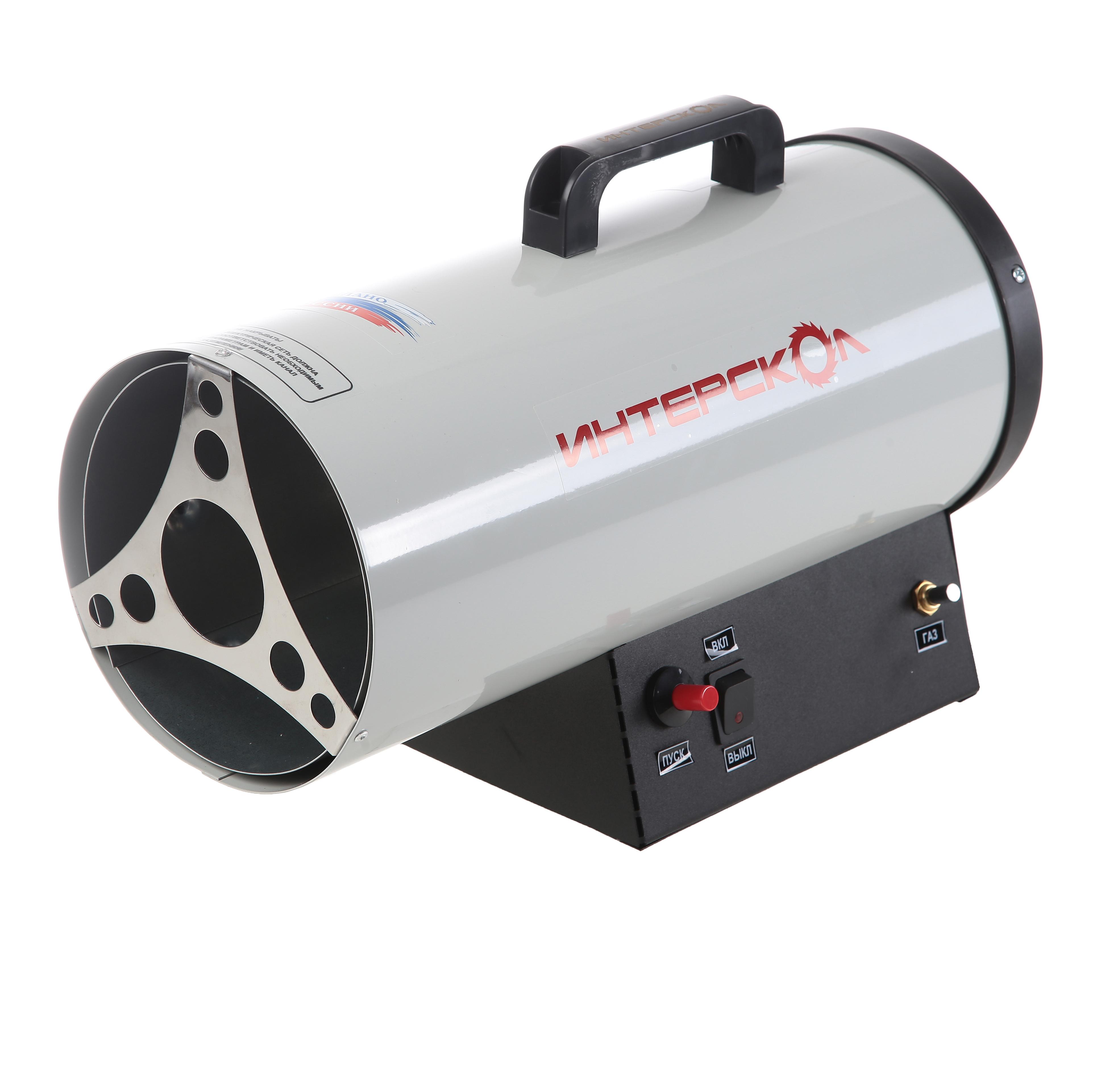 Газовая тепловая пушка ИНТЕРСКОЛ ТПГ-10 (289.1.0.00)