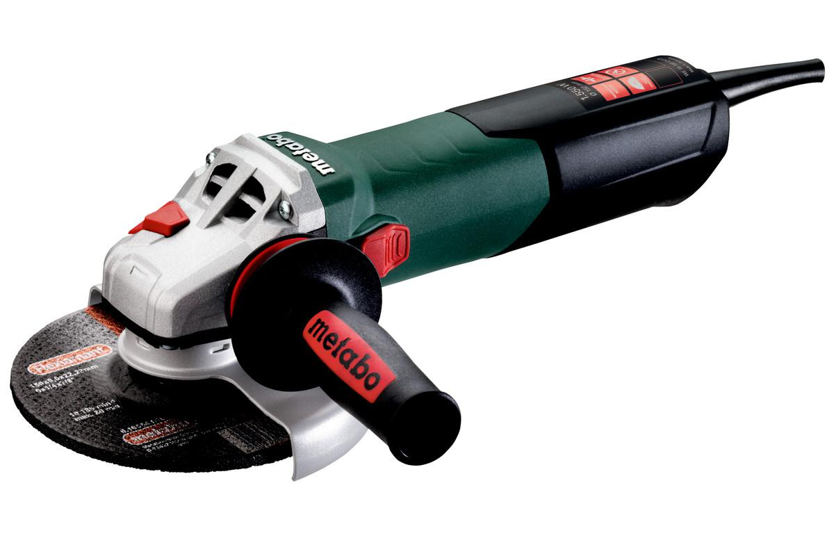 УШМ (болгарка) Metabo We 15-150 quick (600464000) metabo 15 150 quick