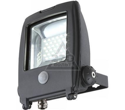 Светильник уличный GLOBO PROJECTEUR I 34219S