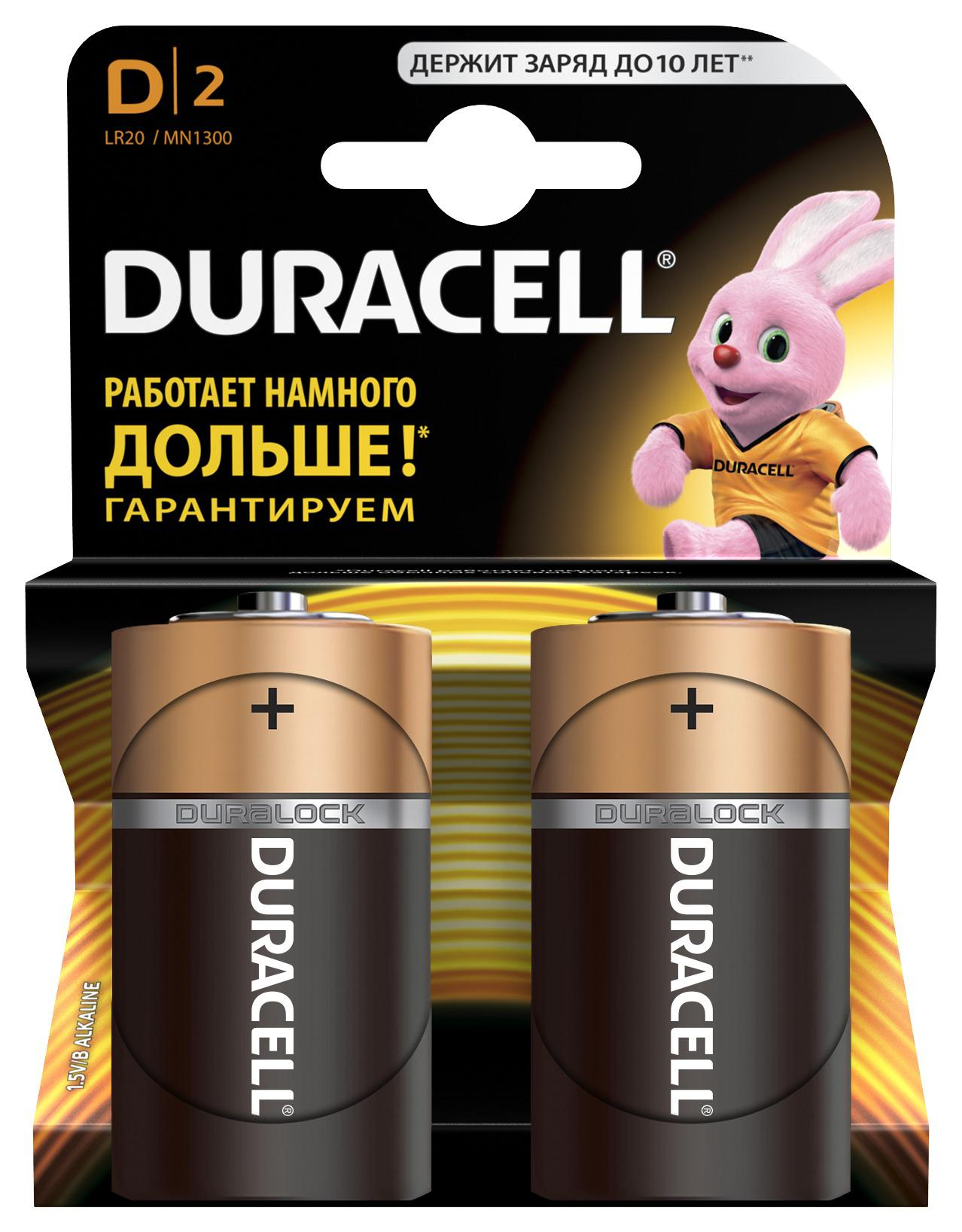 Батарейка Duracell Lr20-2bl new 2шт new original regulator lr 1 8 d o mini 162590