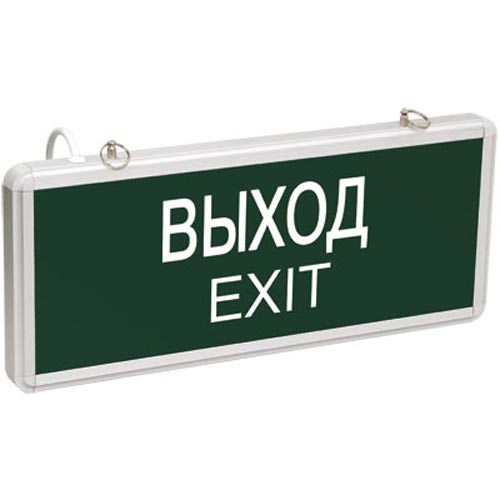 Светильник аварийный Iek ВЫХОД-exit ССА1001 new arrival metal exit button exit switch with mushroom switch free shipping good quality security access control no exit button