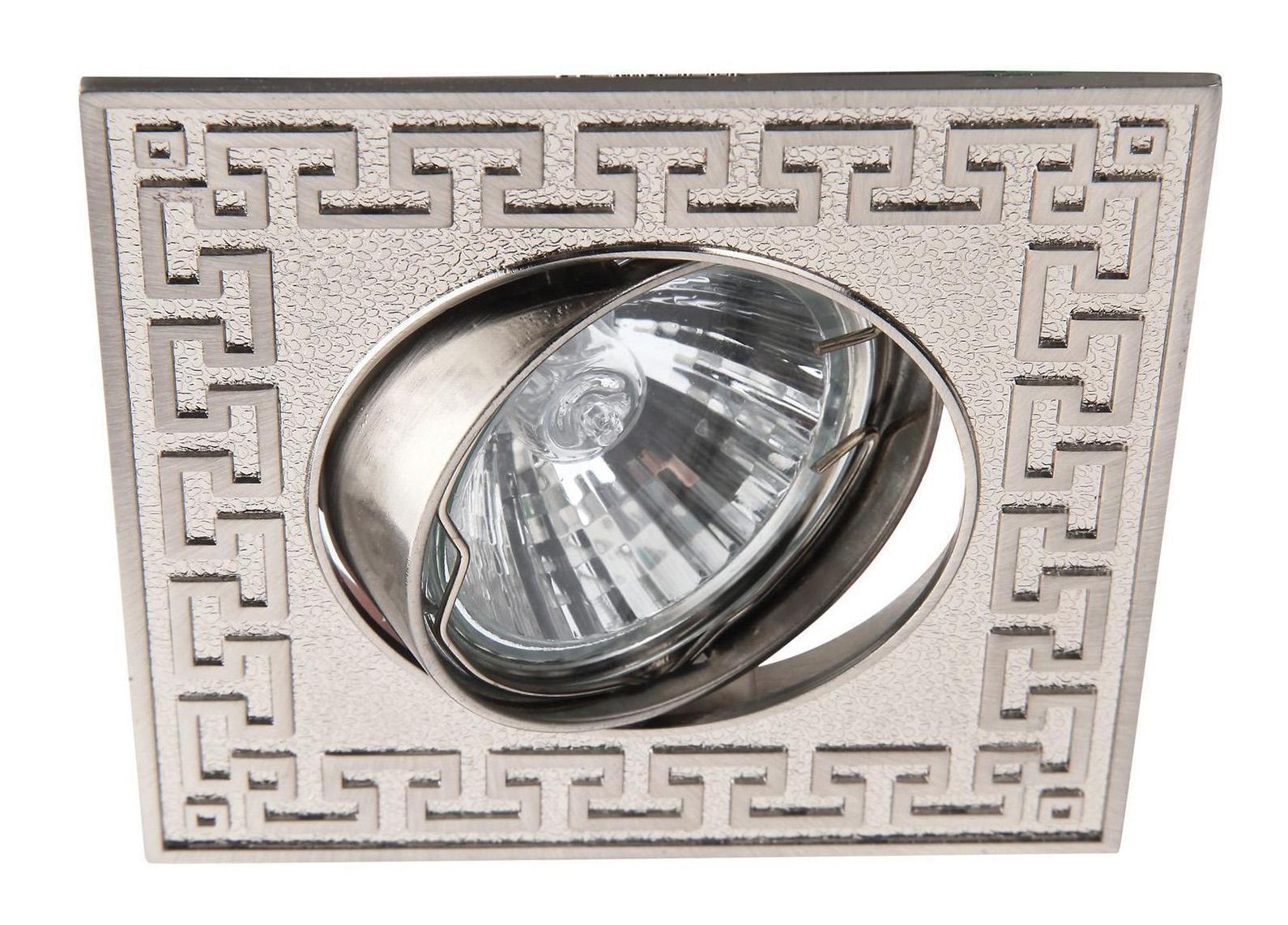Светильник встраиваемый Arte lamp A2107pl-3ss castor 2107 1