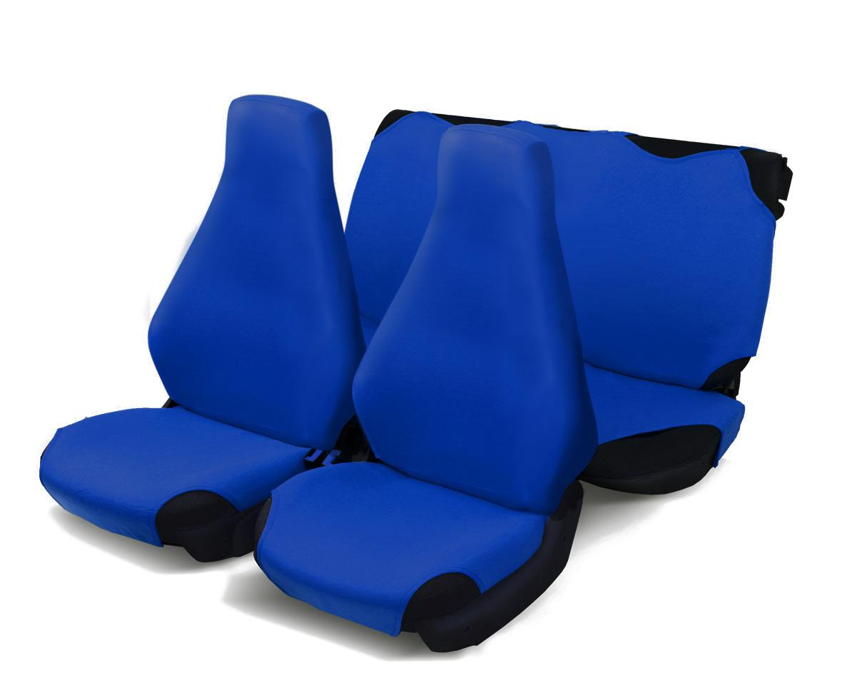 Чехол на сиденье Azard Classic dark-blue