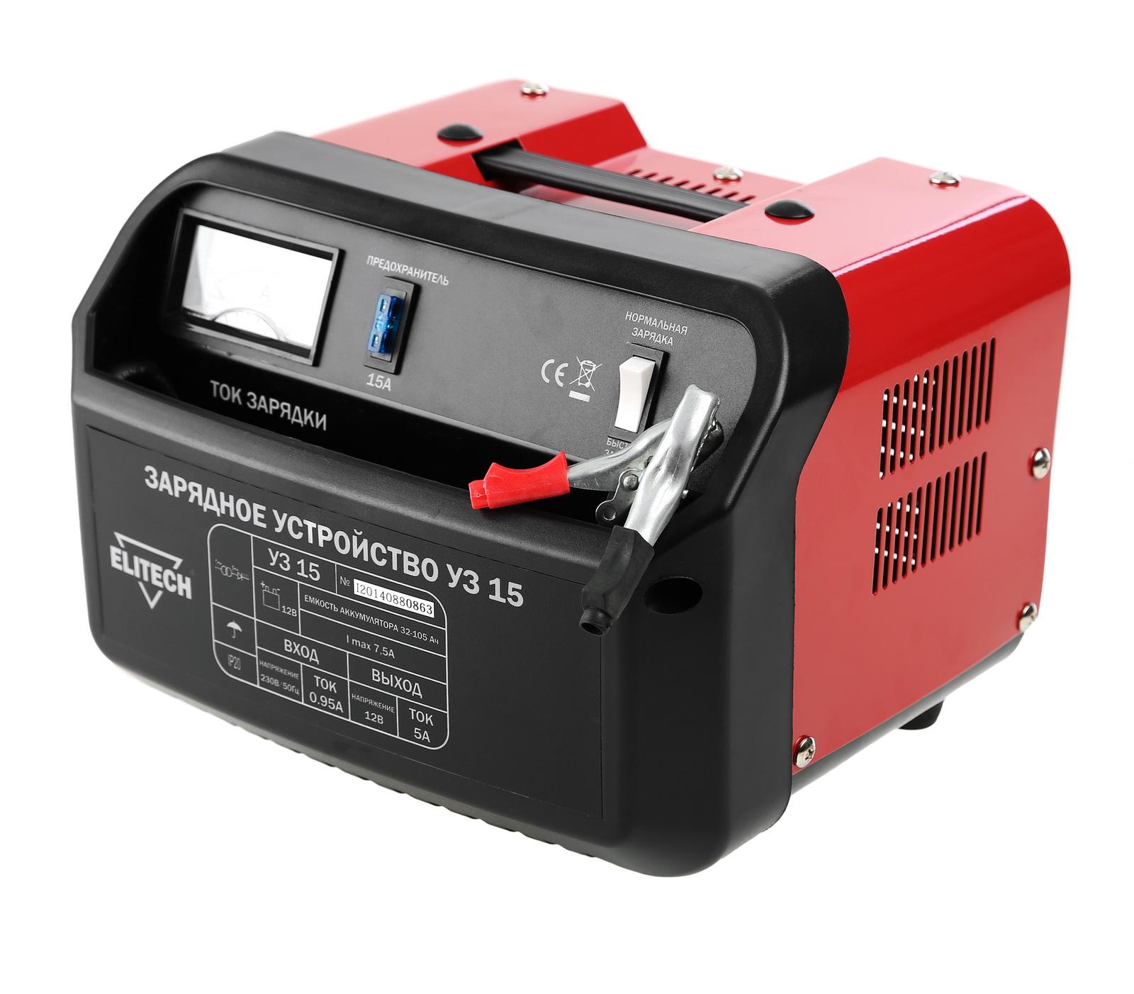 Купить Зарядное устройство Elitech УЗ 15