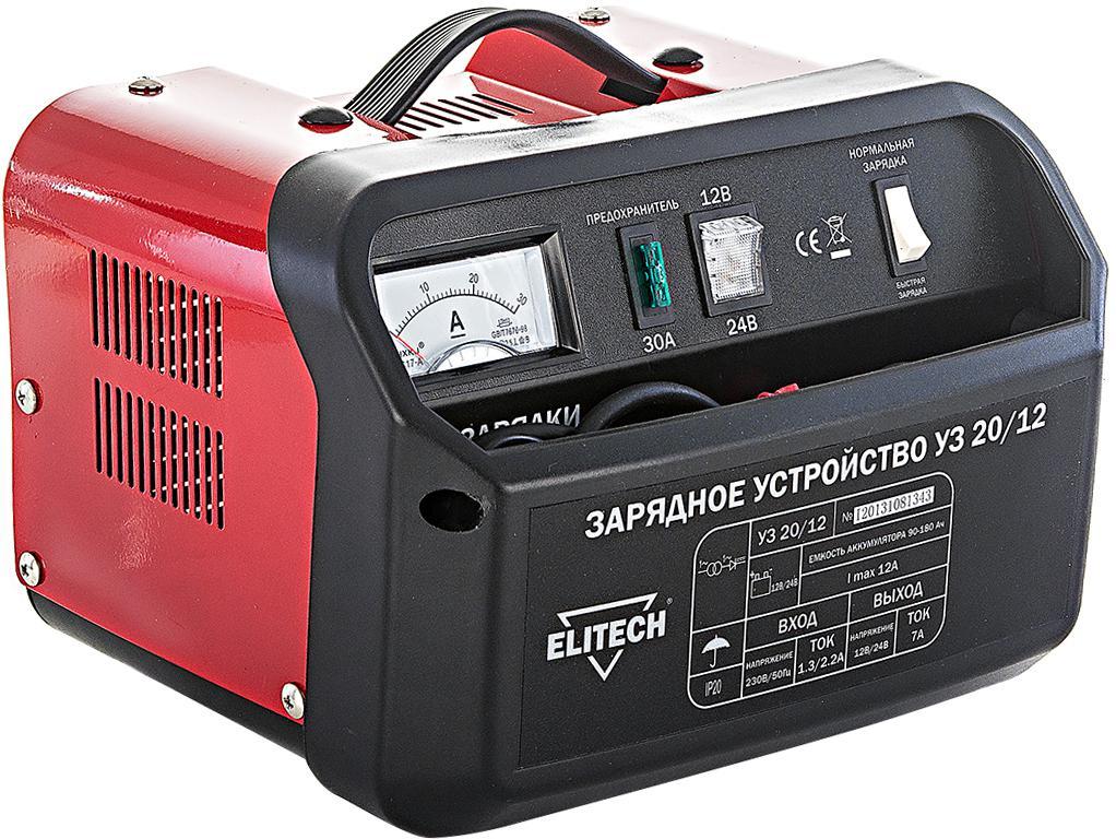 Зарядное устройство Elitech УЗ 20/12 аккумулятор для легкового автомобиля fb specialist 60b24l fb7000 ач48 470en