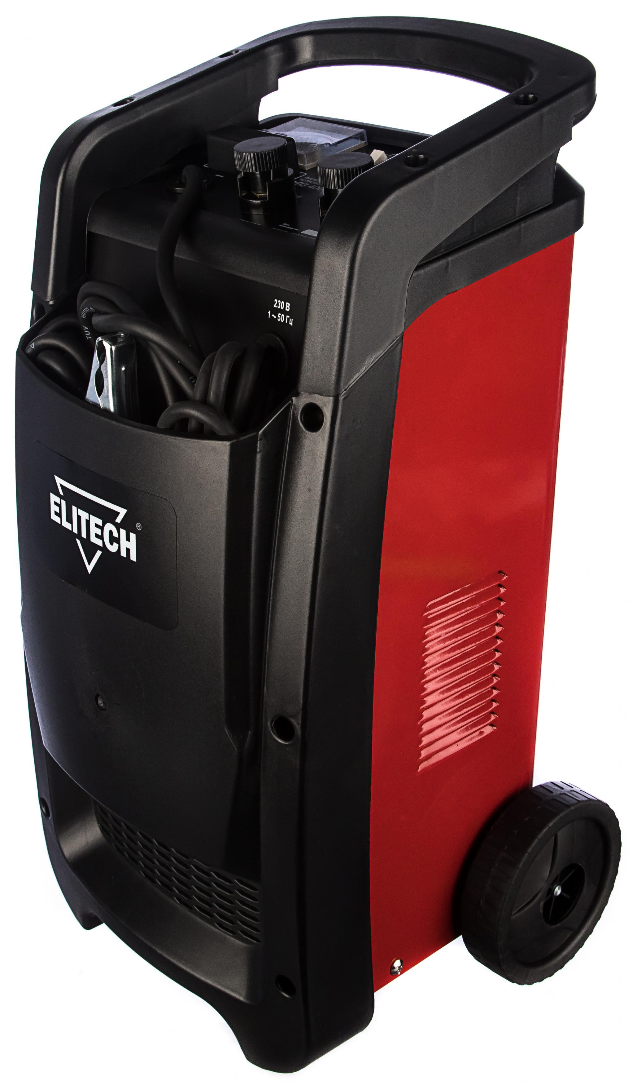 цена на Устройство пуско-зарядное Elitech УПЗ 400/240