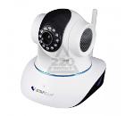 Камера видеонаблюдения VSTARCAM T6835WIP
