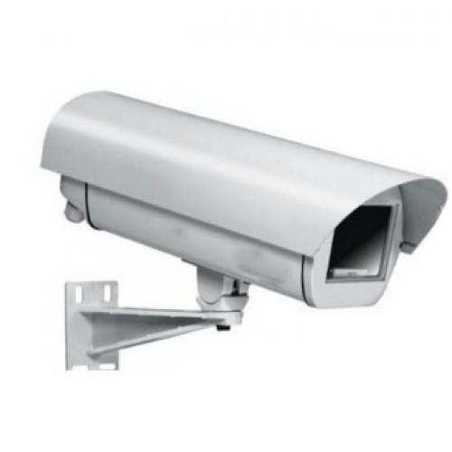 Камера видеонаблюдения ТЕЛЕКОМ-МАСТЕР 4g Точка Зрения Вьюга