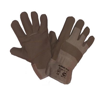 Перчатки защитные NO NAME Brown per33