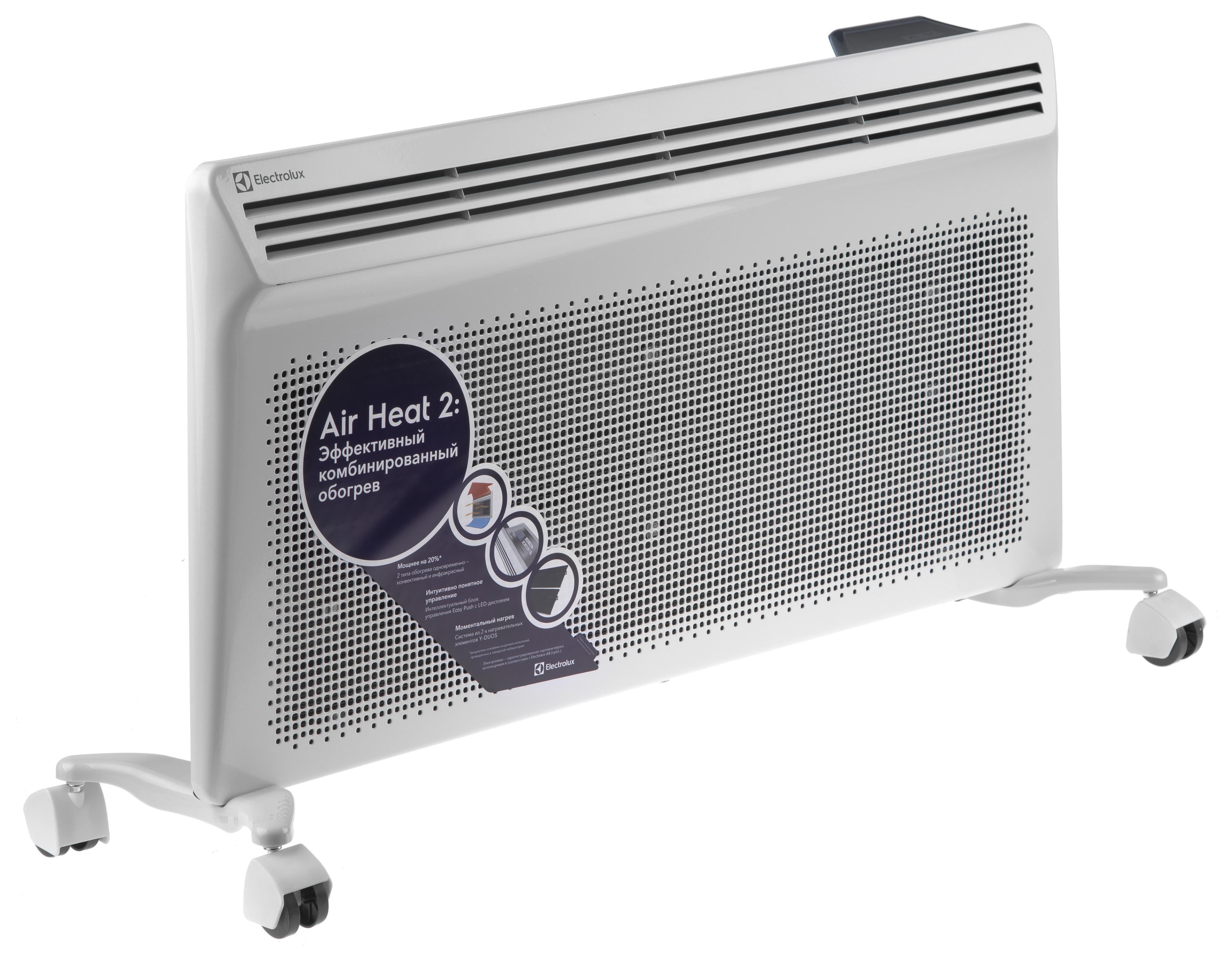 Конвектор Electrolux Eih/ag2 – 2000  (НС-1042067)