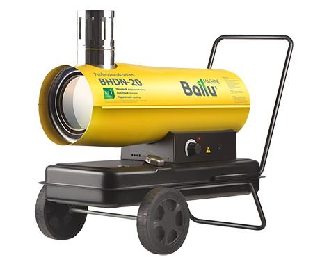 Тепловая дизельная пушка Ballu Bhdn-20 тепловая дизельная пушка quattro elementi 243 905qe 22d