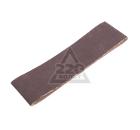 Лента шлиф. бесконечная ЛУГА-АБРАЗИВ 75х533мм P100 (№16)