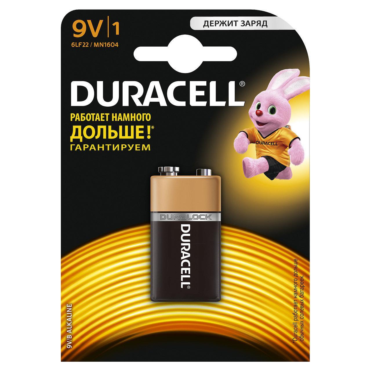 Батарейка Duracell 6lr61 (6lf22) bp1 9В 1шт. (крона) Тип: крона 6f22(9v) (Кол-во в уп. 1шт.) фото