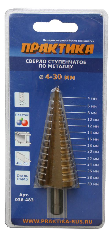 купить Сверло по металлу ПРАКТИКА 036-483 4-30мм, шаг 2мм, ступенчатое по цене 2350 рублей