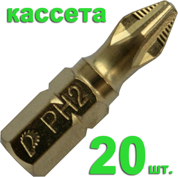 Бита ПРАКТИКА 036-872 ph2 25мм, tin, 20шт. биты tin torsion 7015sb t15x25 2 шт wiha 34748