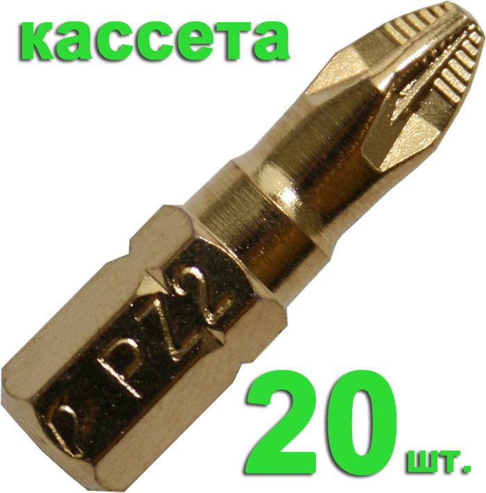 Бита ПРАКТИКА 036-902 pz2 25мм, tin, 20шт. биты tin torsion 7015sb t15x25 2 шт wiha 34748