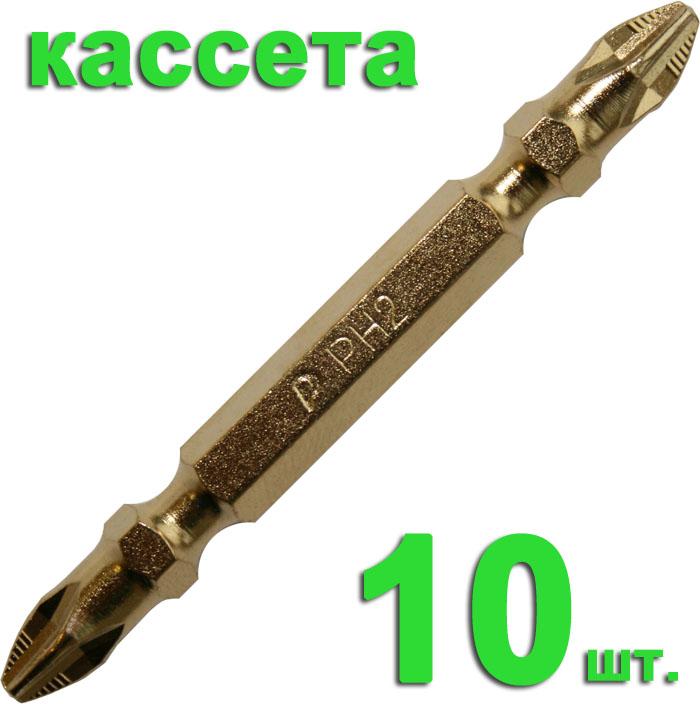 Бита ПРАКТИКА 036-988 ph2-ph2 65мм, tin, 10шт. биты tin torsion 7015sb t15x25 2 шт wiha 34748