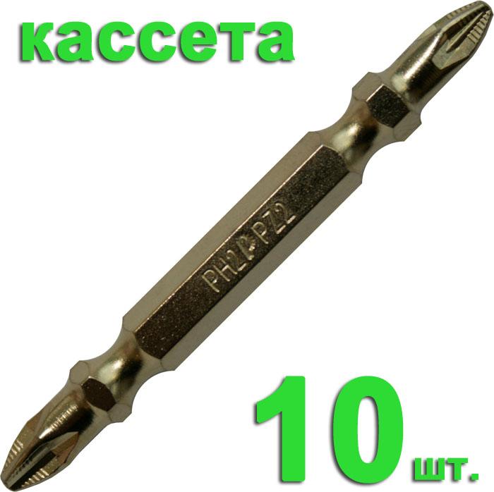 Бита ПРАКТИКА 036-995 ph2-pz2 65мм, tin, 10шт. набор бит практика 036 490036 490 ph pz 6шт держатель